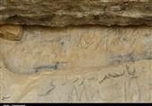 لرستان  تخریب تاریخ بشریت؛ میراث 12000 ساله میرملاس در آستانه نابودی+ تصاویر