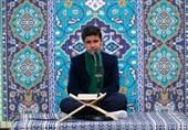 مشهد| جلسات متمرکز قرآن و عترت در سراسر مشهدمقدس برگزار میشود