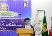 مشهدا حجتالاسلام رئیسی: نباید جامعه را اسیر دست برجام و غیربرجام کرد