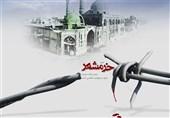 """اهواز """"سوم خرداد"""" یادوار فتح غرور آفرین؛ خرمشهر همچنان در انتظار خرم شدن است"""