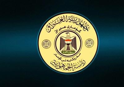 گزارش تسنیم| فصل جدیدی از اختلافات کُردها درباره پست ریاست جمهوری عراق + کاندیداهای احتمالی