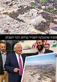 Saib Ureykat'tan, Friedman'a Sert Tepki