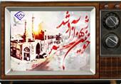برنامههای بنیاد شهید چهارمحال و بختیاری در سالروز آزادسازی خرمشهر اعلام شد