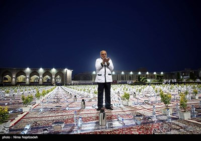 Iftar at Imam Reza Shrine in Iran's Holy City of Mashhad