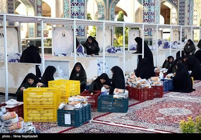 Iftar at Imam Reza Shrine in Iran's Holy City of Mashhad