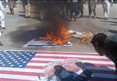 گزارش تسنیم از اعتراض مردم کابل| پرچم آمریکا و اسرائیل به آتش کشیده شد +ویدئو و عکس