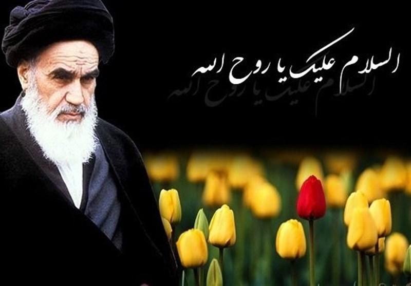 عکس درباره رحلت امام خمینی
