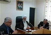 ایلام  برگزاری شورای زکات استان ایلام به روایت تصویر