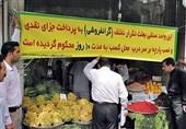 گرانی مواد غذایی در ایلام / تکرار وعدههای مسئولان برای نظارت بر بازار