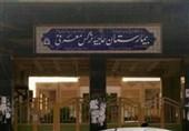 خوزستان| وضعیت تنها بیمارستان دولتی بندرماهشهر در حال بهبودی است