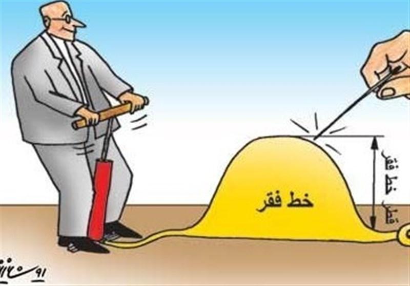 فقر مطلق ۲.۸ میلیون خانوار ایرانی با ماهانه ۷۸۰ هزار تومان ریشهکن میشود؟