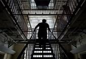US Prison Sued for Starving Muslim Prisoners during Ramadan