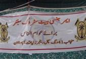 سندھ رینجرز کی جانب سے کراچی کے مختلف علاقوں میں فری ہیٹ اسٹروک کیمپس کا اہتمام + ویڈیو