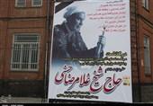 آذربایجان غربی| ارومیه در سوگ حجتالاسلام حسنی+ تصاویر
