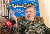رشت  رزمندگان گیلانی در عملیات بیتالمقدس قدرتمندانهدر آزادسازی خاک ایران نقشآفرینی کردند