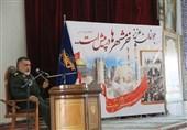 شهرکرد  80 شهید عملیات بیتالمقدس از استان چهارمحال و بختیاری بود