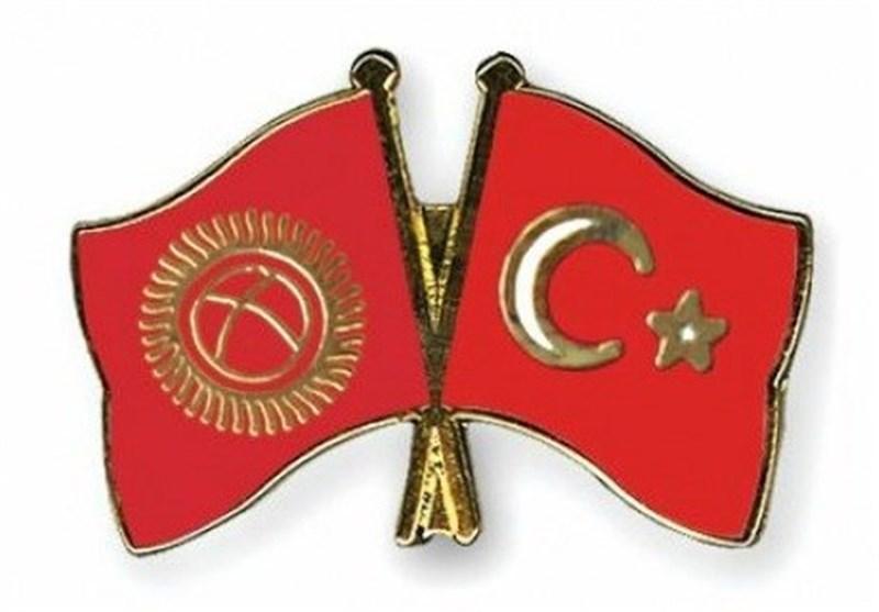 توافق ترکیه و قرقیزستان برای کاهش هزینه ویزای کار