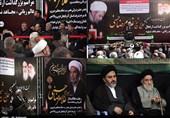 ارومیه| سومین روز بزرگداشت حجتالاسلام حسنی به روایت تصویر