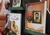 """گیلان  مستند """"فرمانده حسین"""" در رشت رونمایی شد + تصاویر"""