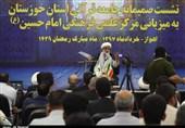 اهواز  نشست صمیمانه جامعه قرآنی خوزستان به روایت تصویر