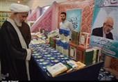 دوازدهمین نمایشگاه قرآن و عترت اهواز به روایت تصویر