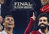 فینال لیگ قهرمانان اروپا به زبان اعداد