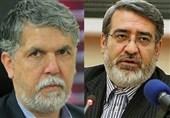 بازدید دو وزیر از نمایشگاه بینالمللی قرآن
