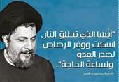 عید مقاومت و پیروزی یادآور اولین پیروزی لبنان+تصاویر