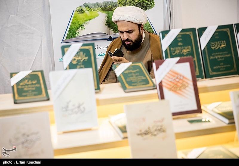 نمایشگاه قرآن و عترت در کرمان برگزار میشود