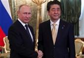 واکنش پوتین به موضوع کره شمالی در دیدار با آبه