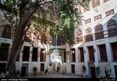 Bushehr Dehdashti Historical House