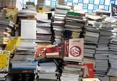 جزئیات بیشتر شبکه قاچاق کتاب کشور
