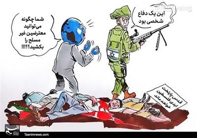 کاریکاتور/بیاعتنایی رژیمصهیونیستی به مجامعبینالملل