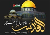 القوى الثوریة فی البحرین تدعو للاستعداد لإحیاء یوم القدس العالمی