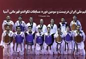 منتخب ایران للتایکواندو یحرز مرکز الوصافة ببطولة آسیا