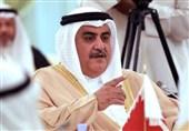 Bahreyn Dışişleri Bakanı, Hizbullah'ı 'Terör' Olarak Nitelendirirken İsrail'e Destek Verdi