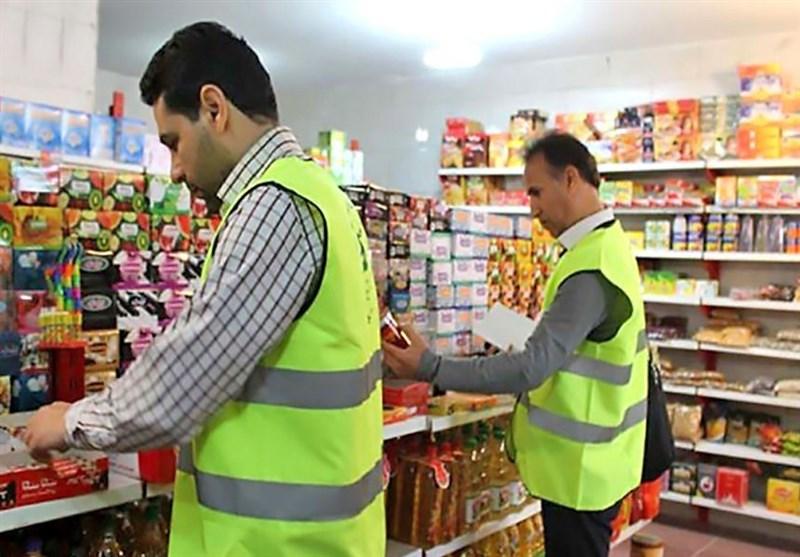 2000 پرونده تخلف صنفی در بوشهر تشکیل شد
