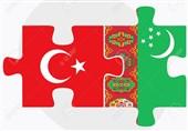 ترکیه میزبان روزهای فرهنگی ترکمنستان