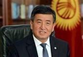 """رئیس جمهور قرقیزستان: آماده اجرای موفق طرح گردشگری """"جاده ابریشم مدرن"""" هستیم"""
