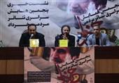 کوروش زارعی: همایش تئاتر خرداد باید در شأن امام خمینی (ره) برگزار شود