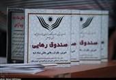 کمک 390 میلیون تومانی سران قوا به ستاد دیه برای آزادی زندانیان غیرعمد