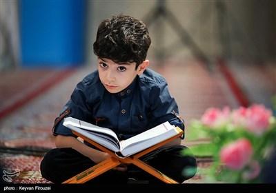 Quran Recitation during Holy Month of Ramadan in Iran's Kurdistan