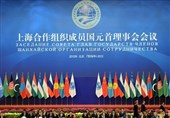 SCO Summit Opens in China's Qingdao