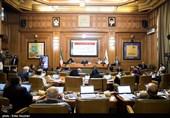 تصویب دو فوریت لایحه اصلاحیه بودجه 97 شهرداری تهران