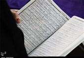 خراسانشمالی| آئین جزءخوانی قرآن کریم در شیروان بهروایت تصویر