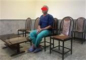 قتل همسر در پارک به دلیل ارتباط با پسرجوان