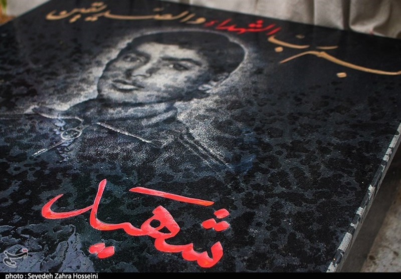 """دسترسی به اطلاعات کامل شهدای تهران و البرز در """"سامانه گلزار""""+دانلود نرمافزار"""