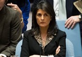 US Quits UN Human Rights Body