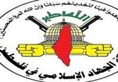 الجهاد الإسلامی تدعو المسلمین للتخلی عن أی تحالف مع أمریکا والکیان الصهیونی