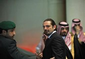 ناگفتههای ربوده شدن حریری در عربستان / الاخبار: تهران خبر ربایش را به بیروت داد